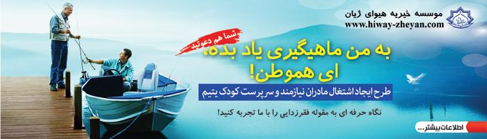 banner-mahigiri1